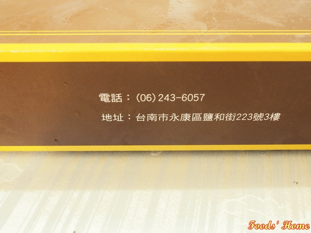 P6118729