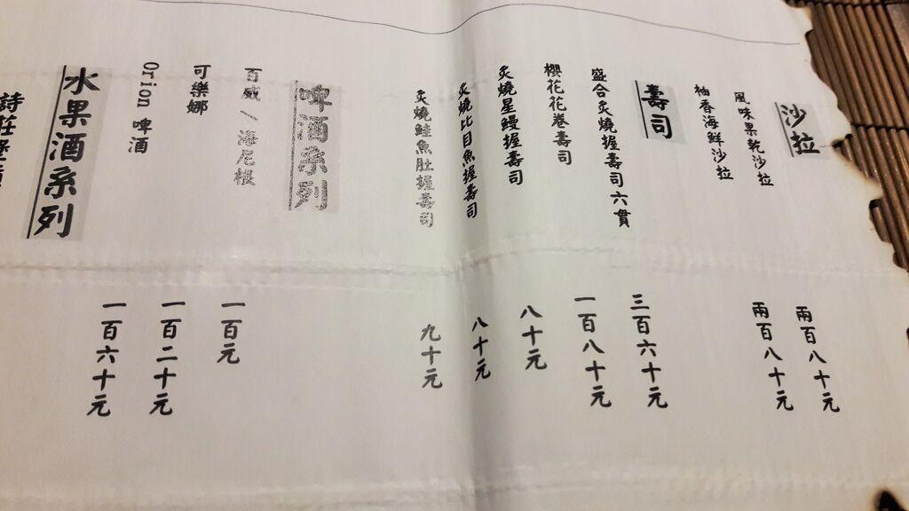 20160921_181731.jpg