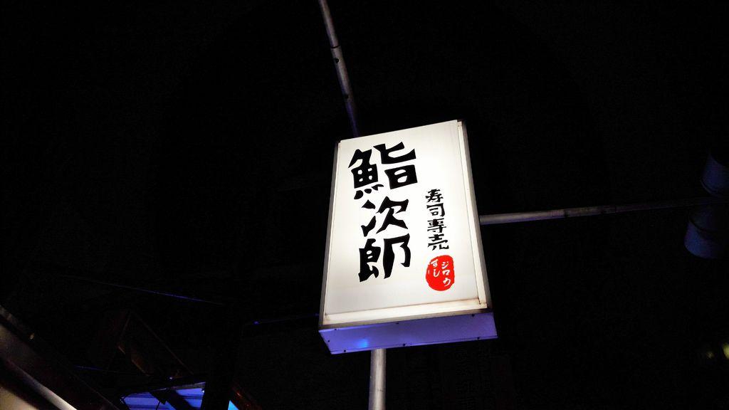 20161006_182255.jpg