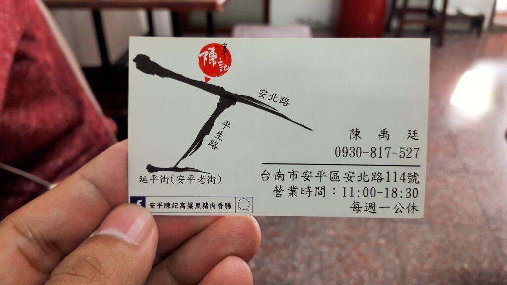20161201_150618.jpg