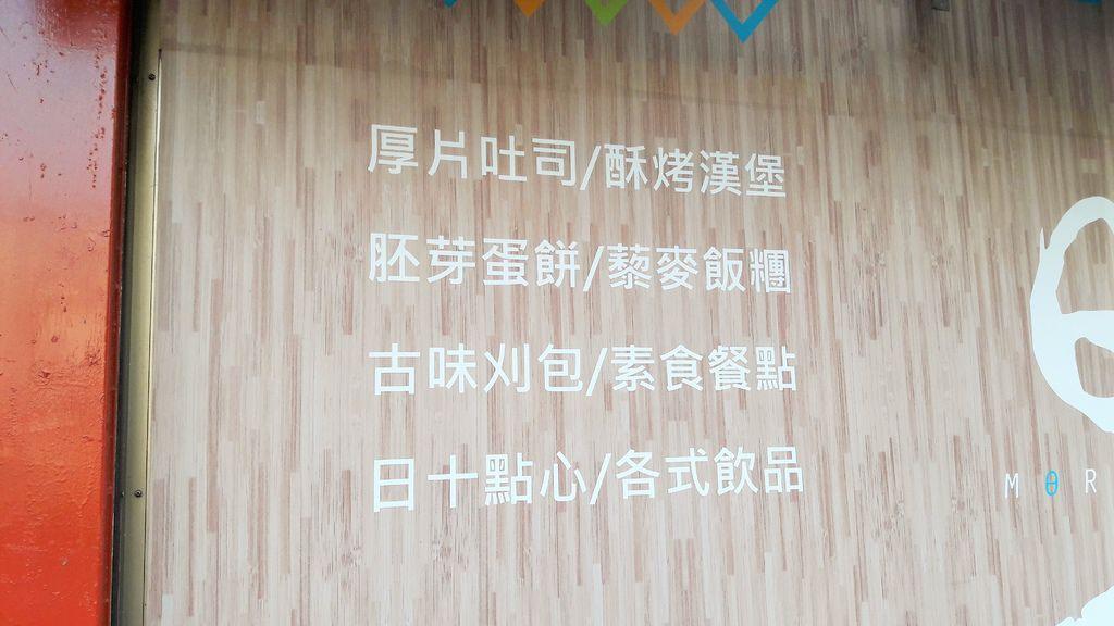 20170117_095321.jpg