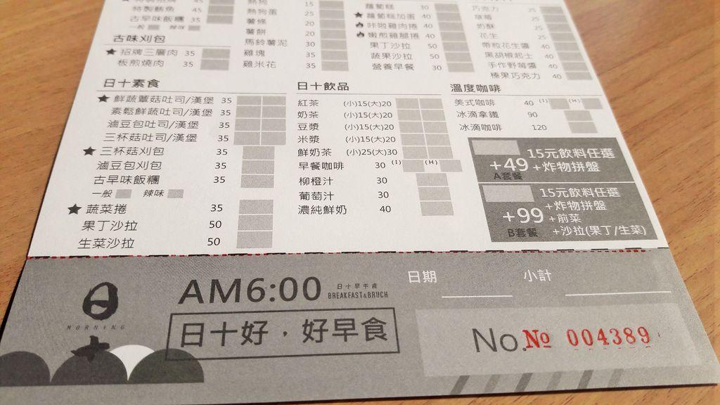 20170117_100832.jpg