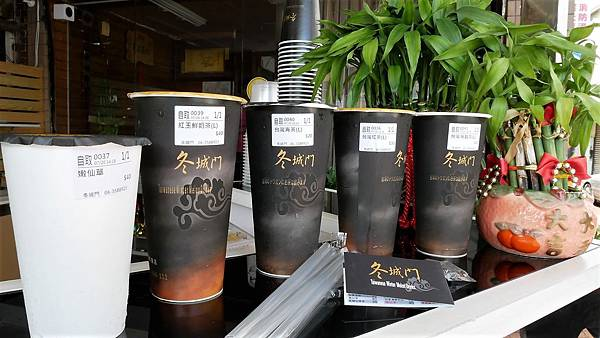 【台南市】以純天然健康飲品為訴求的『冬城門』連鎖飲料店!全程遵循古法手工熬製的冬瓜磚,傳承上一代最純綷的好滋味ヾ(〃^∇^)ノ