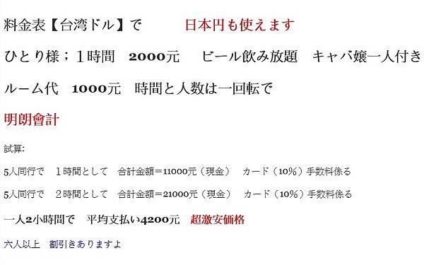 消費情報-2.jpg