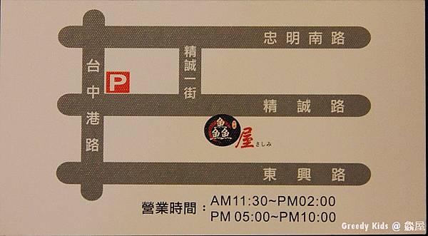 DPP_130.JPG