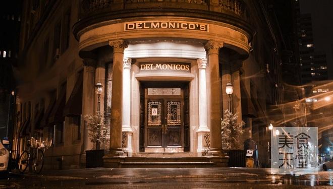 DelmonicosExterior_watermark.jpg