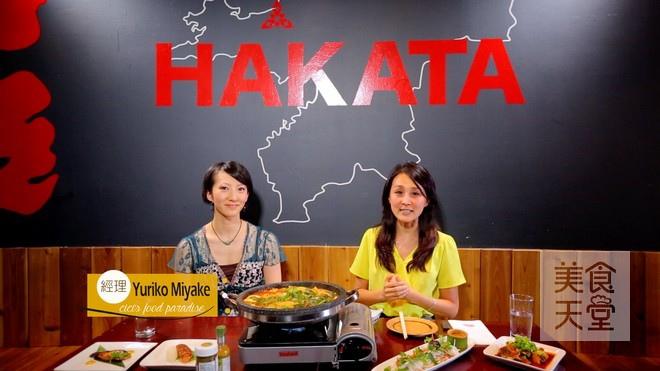 Hakata-010_w.jpg