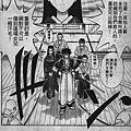 彌彥的逆刃刀04