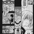 彌彥的逆刃刀07