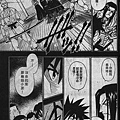 彌彥的逆刃刀09
