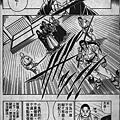 彌彥的逆刃刀10