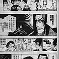 彌彥的逆刃刀11