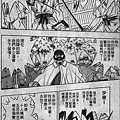 彌彥的逆刃刀14