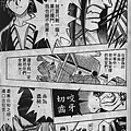 彌彥的逆刃刀15