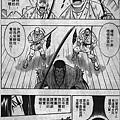 彌彥的逆刃刀16