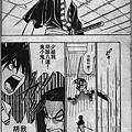 彌彥的逆刃刀24