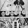 彌彥的逆刃刀26