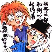 kenshin24