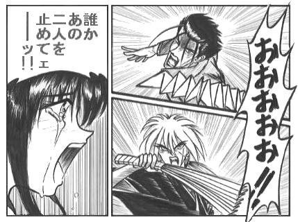 kenshin28