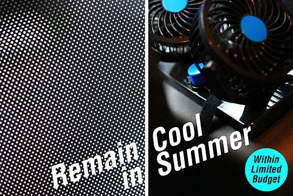Remain Cool in Summer.jpg