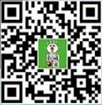 官方lineatQRcode.jpg