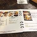 20160803_4943.jpg