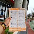 Okinawa_Day1_IMG_0619.jpg