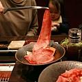 Okinawa_Day1_IMG_0634.jpg