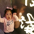 Okinawa_Day1_IMG_0594.jpg
