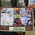 Okinawa_Day1_IMG_0610.jpg