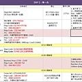 Itinerary_Day1.jpg