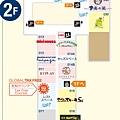 Ashibinaa Outlet - Floor Guide(2F).jpg