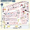Ashibinaa Outlet - Floor Guide(1F).jpg