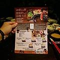 Okinawa_Day2_IMG_0902.jpg