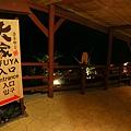Okinawa_Day2_IMG_0916.jpg