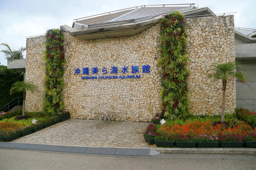 Okinawa_Day2_IMG_0679.jpg