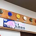 Okinawa_Day4_IMG_1135.jpg