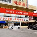 Okinawa_Day4_IMG_1142.jpg