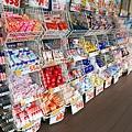 Okinawa_Day4_IMG_1146.jpg