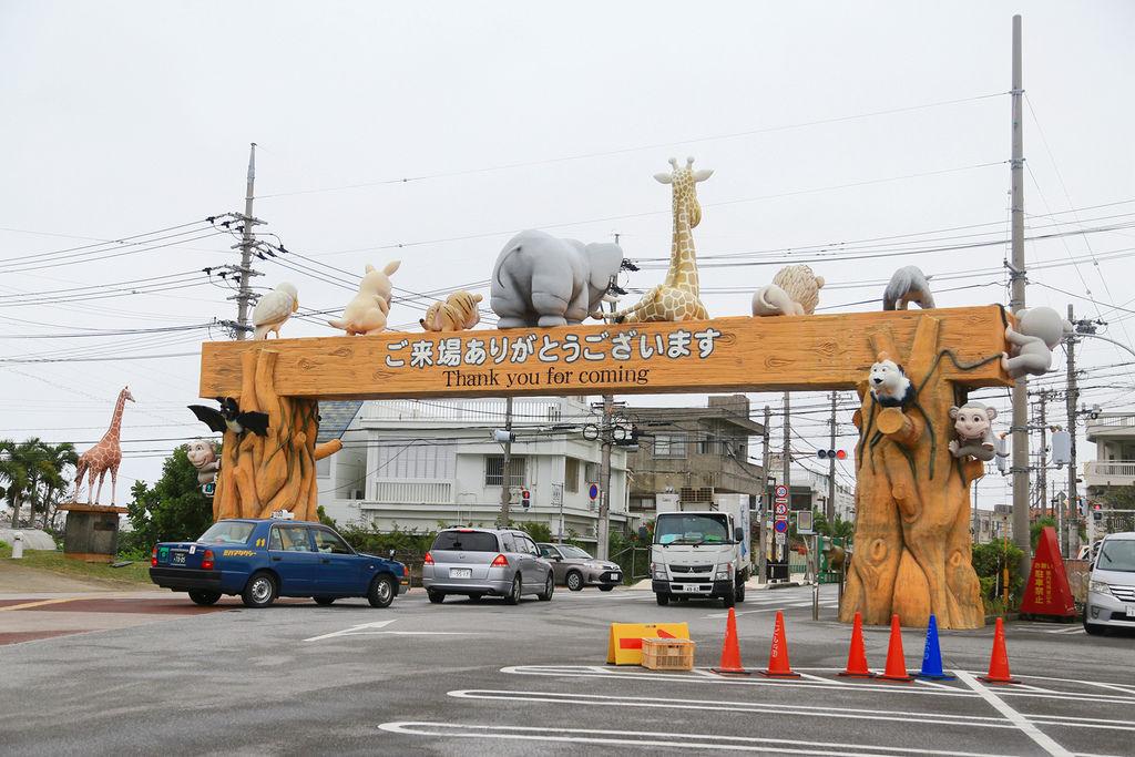 Okinawa_Day4_IMG_1023.jpg