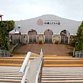 Okinawa_Day4_IMG_1024.jpg