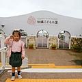 Okinawa_Day4_IMG_1025.jpg