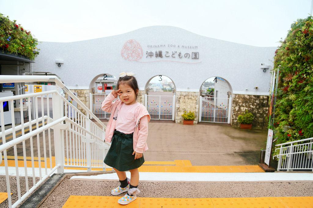 Okinawa_Day4_IMG_1026.jpg