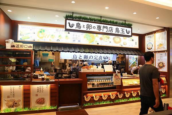 Okinawa_Day5_IMG_1198.jpg
