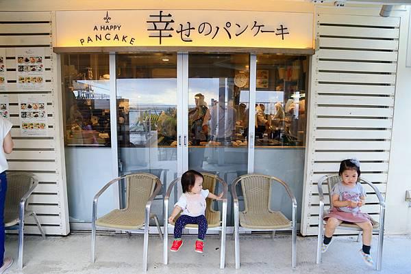 Okinawa_Day5_IMG_1219.jpg