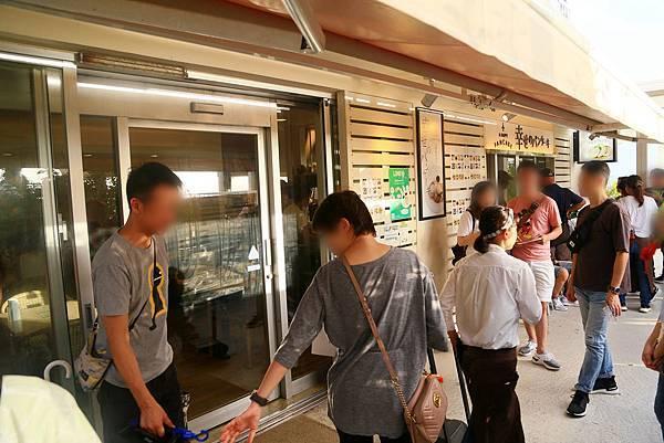 Okinawa_Day5_IMG_1237.jpg