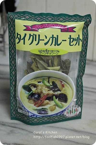 泰式綠咖哩 02.JPG