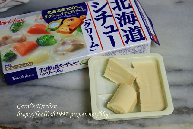 蛤蜊馬鈴薯酥皮濃湯 03.JPG