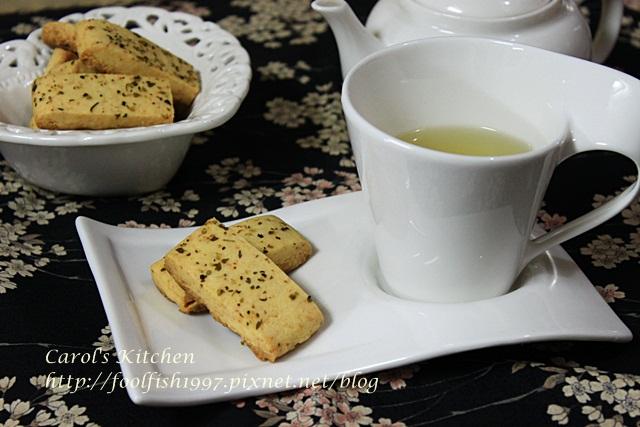 香料起司酥餅 05.JPG