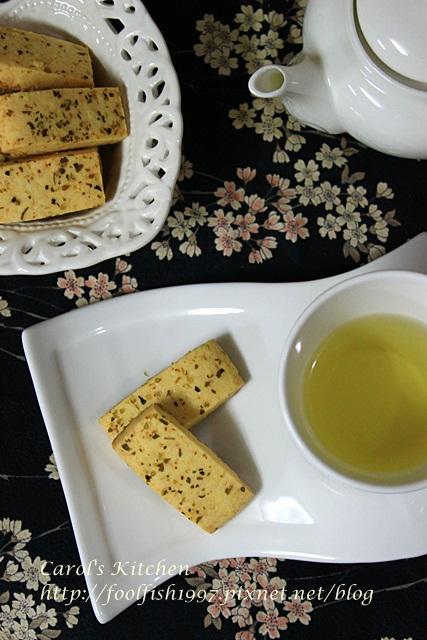 香料起司酥餅 04.JPG